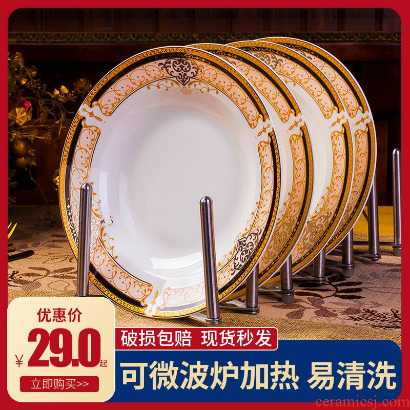 4 0 cutlery sets the creative household round plate of jingdezhen ceramic dishes son steak dish plate