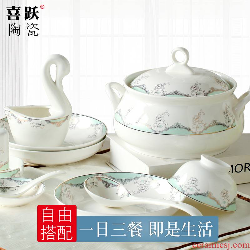 Jingdezhen DIY beauty fashion 】 【 free combination to use plates rainbow such as bowl bowl spoon, cutlery set