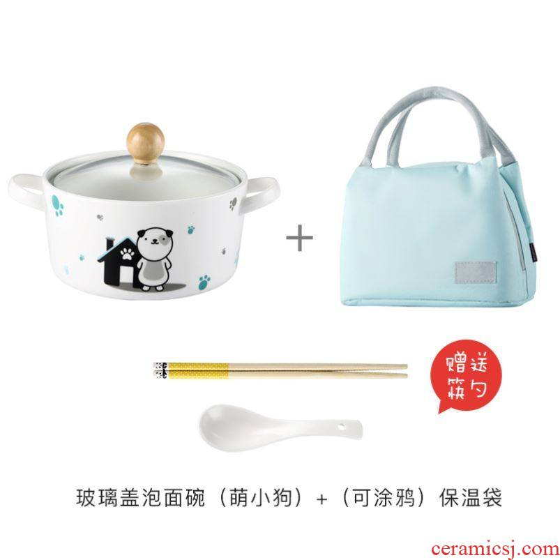 Choi pomelo house with Japanese small pure and fresh and creative ears to use of a single mercifully rainbow such as bowl with cover ceramic move rainbow such as bowl dish