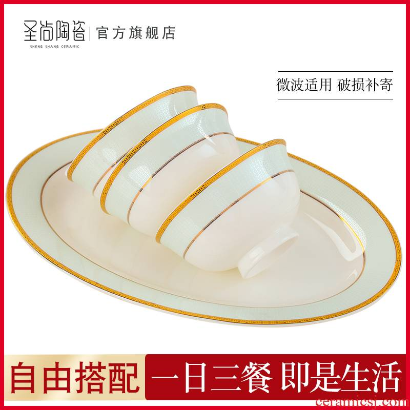 Pure and fresh and green lotus DIY free collocation with up phnom penh rice bowls set small Pure and fresh and rainbow such as bowl size ladle jingdezhen tableware