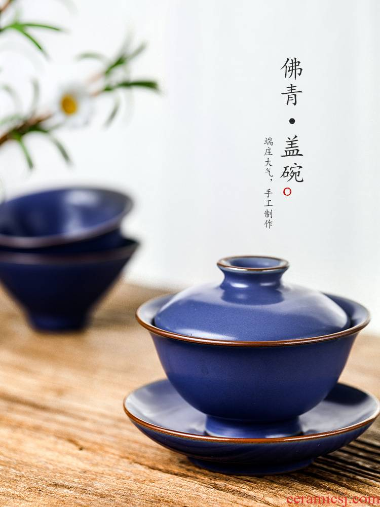 Kombucha tea only three tureen tea cups a single pure manual jingdezhen ceramic tea set large tea bowl fo green glaze male