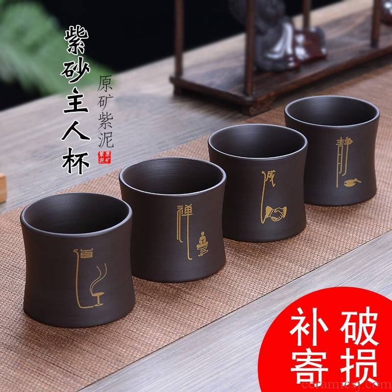Large kung fu hand old purple clay master small cups koubei purple sand cup small sample tea cup personal pure CPU