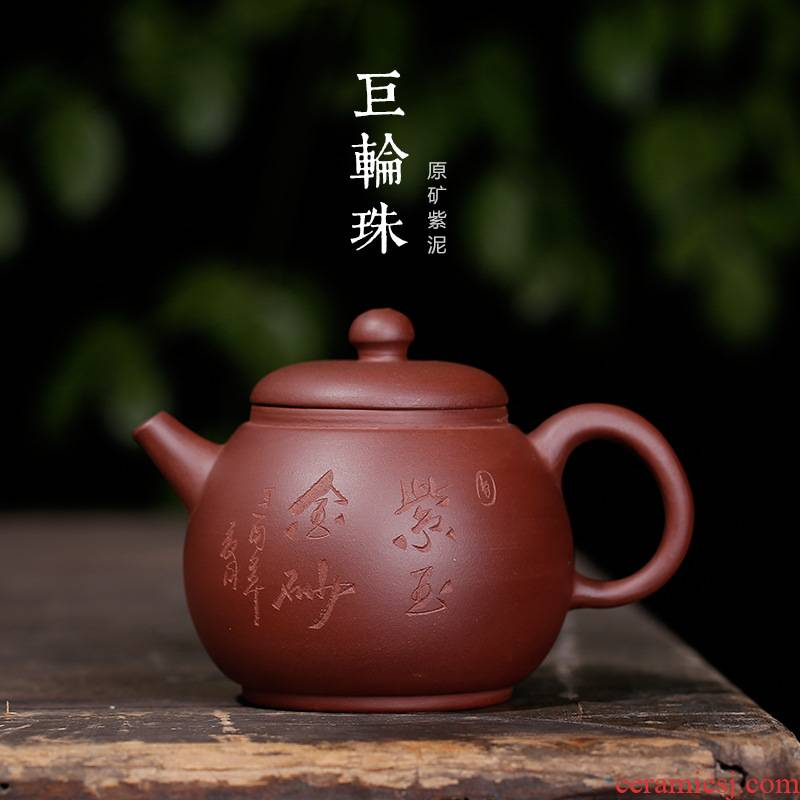 It wheel bead handle teapot special antique yixing undressed ore tea sets of violet black mud small capacity