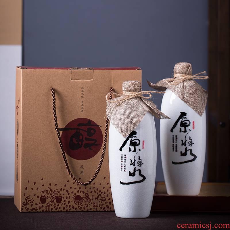 Jingdezhen ceramic bottle 1 catty antique wine bottles empty bottle seal wine bottle decoration of Chinese style wine gift box