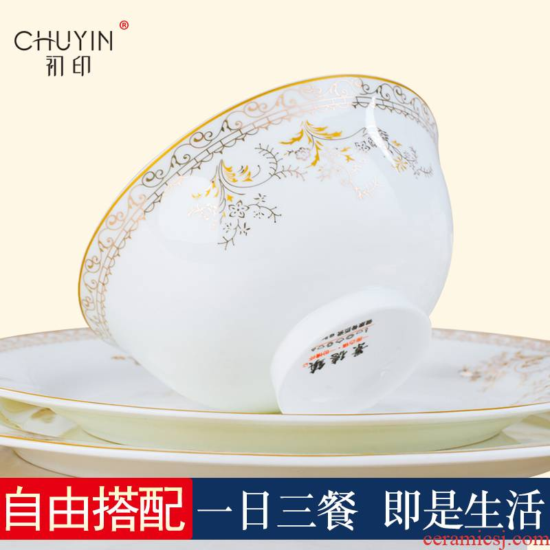 Jingdezhen ceramic dish dish dish dish dish suit household jobs ipads plate fish pan European silverware DIY