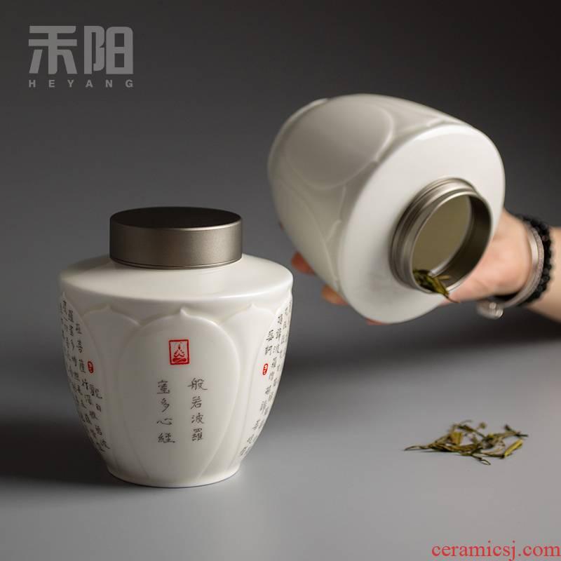 Send Yang ceramic tea pot aluminum cover white porcelain moistureproof tea storage tanks household storage jar airtight storage POTS