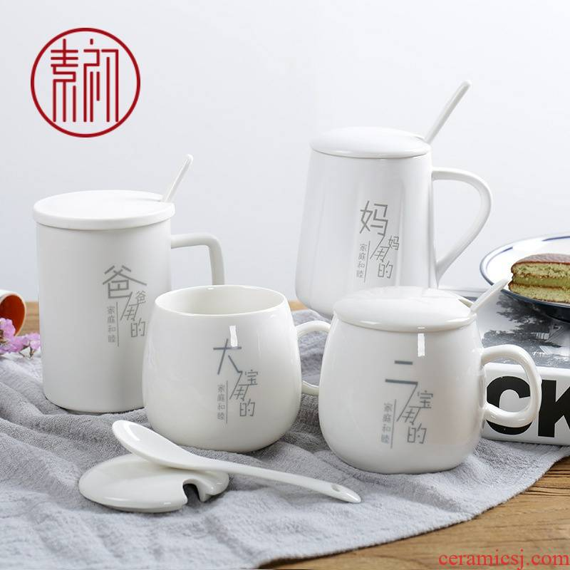 Element in the early of the parent - child cup three of four cups suit creative family home with cover teaspoons of ceramic cup