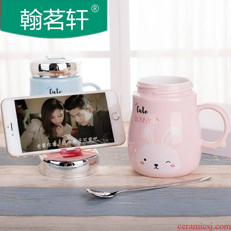 College students' dormitory cups with cover with a spoon move trend lovers ultimately responds a cup of coffee household contracted express it in children