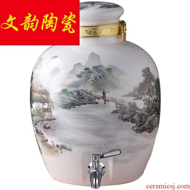 Jingdezhen ceramic jars 10 jins 20 jins 30 jins mercifully jars with leading wine jar bottles jars of it