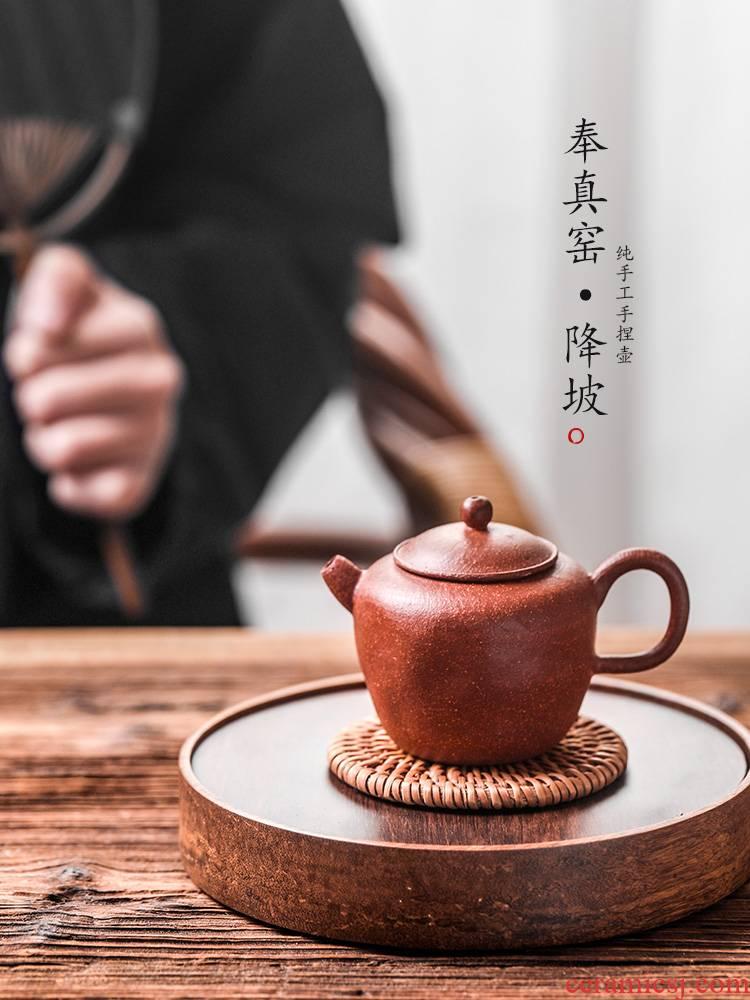 It kunfu tea teapot all hand jingdezhen Chinese style ball hole in true up household small single pot of tea pot