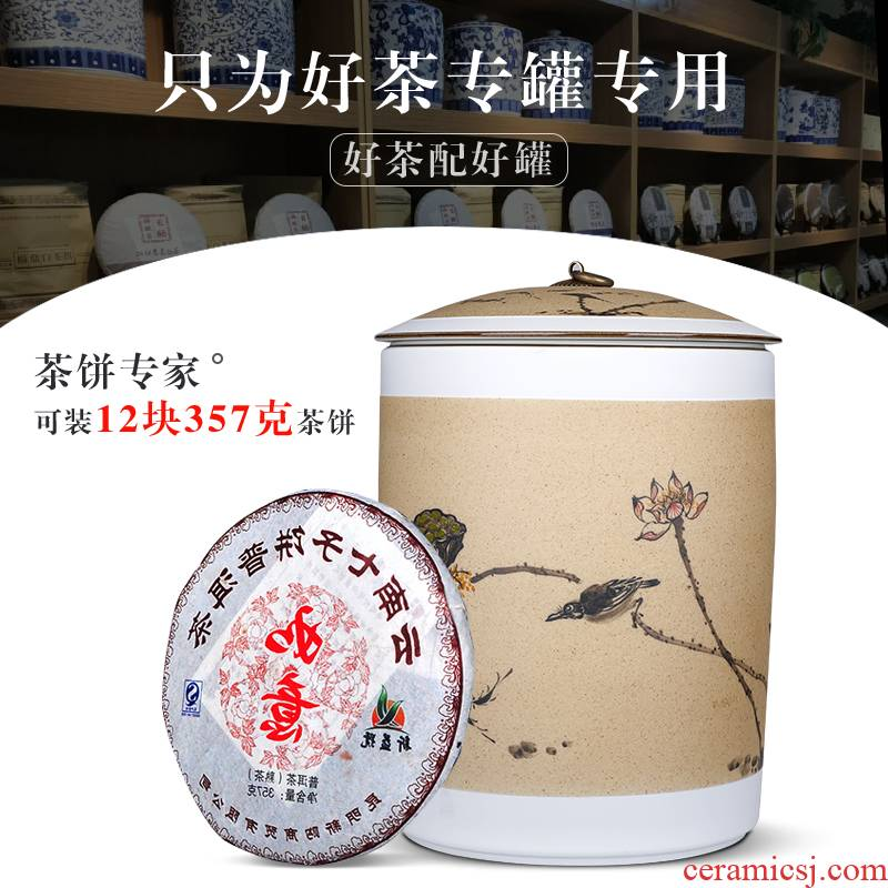 Hand - made painting of flowers and coarse pottery caddy fixings jingdezhen ceramic large puer tea cake powder POTS household seal pot
