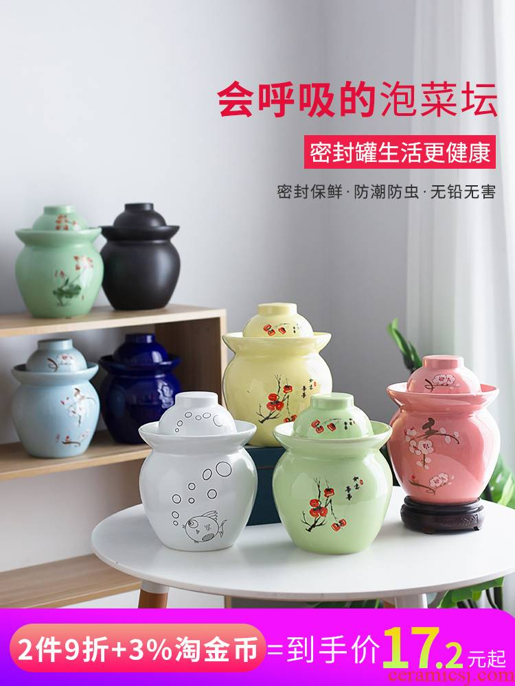 The Pickle jar jingdezhen ceramic household small pickled pickles pickles multigrain storage tank sealing Pickle jar