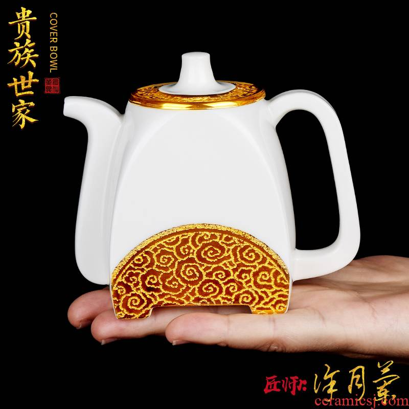 Artisan fairy gold dehua white porcelain teapot single pot of kung fu tea set ceramic checking belt filter teapot