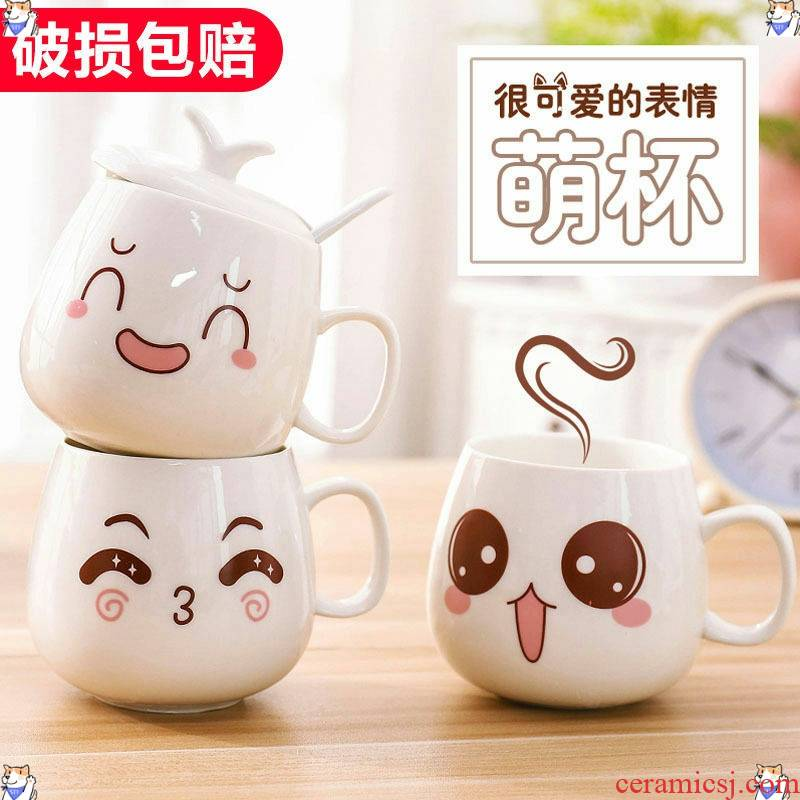 The Creative couples mark cup cup glass ceramic cups with cover of express cup of milk cup expression
