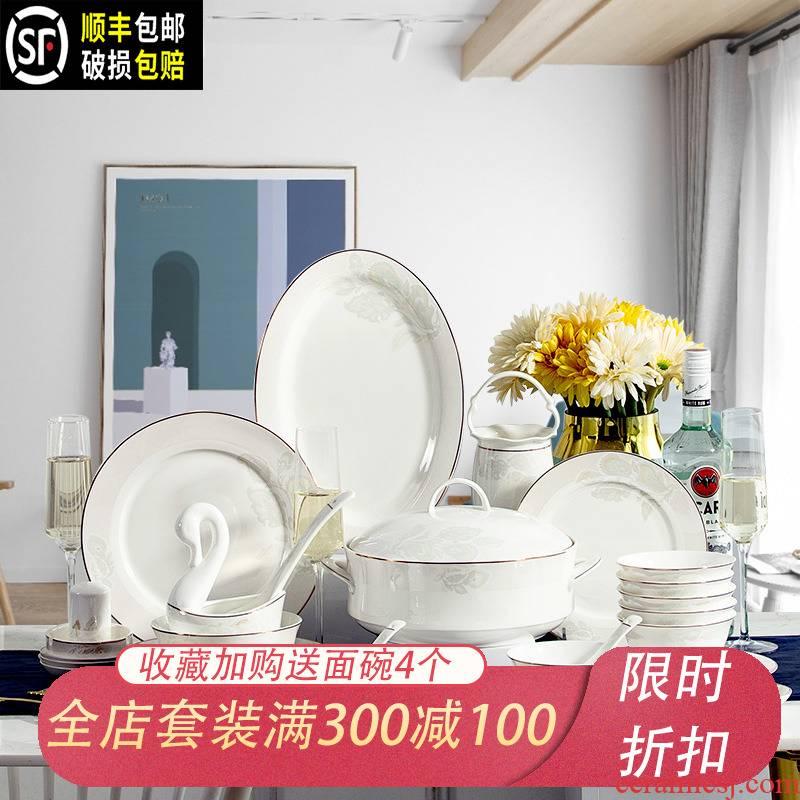 Dishes suit household up phnom penh ipads porcelain tableware suit Dishes of jingdezhen ceramic bowl chopsticks suit European style