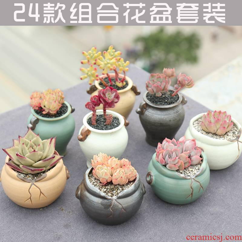 Fleshy large special breathable simple retro new basin exchanger with the ceramics flower POTS potted plant coarse pottery diameter from running