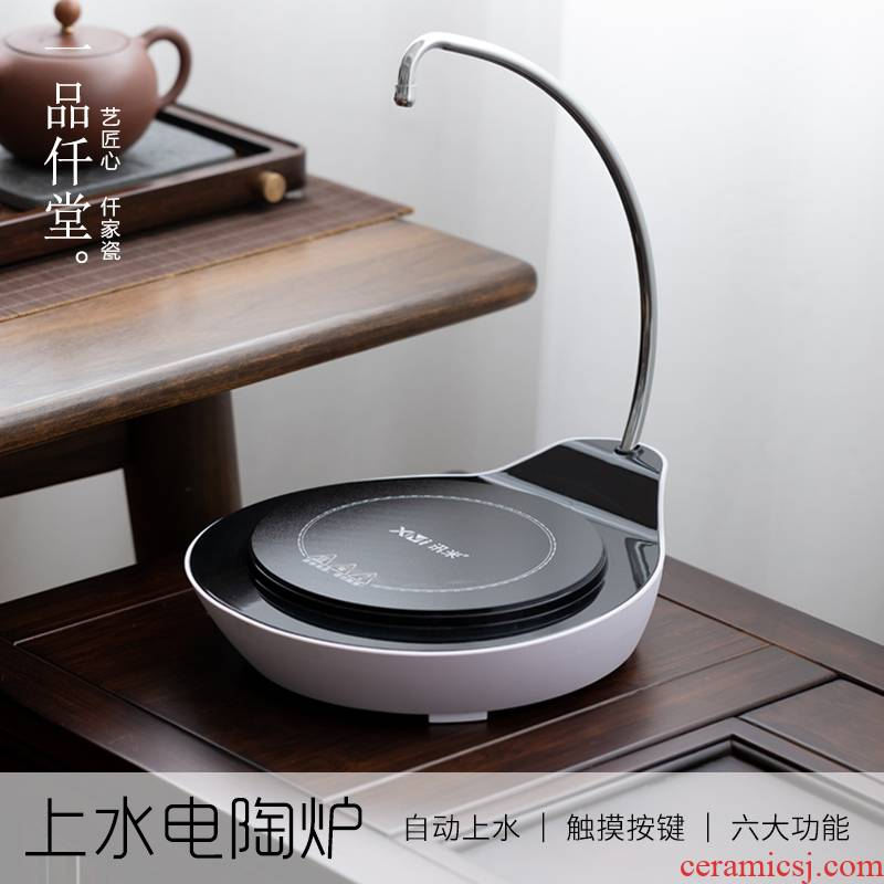 Yipin # $intelligent pumping.mute the boiled tea, the electric TaoLu household automatic water boiling water tea tea steamer furnace