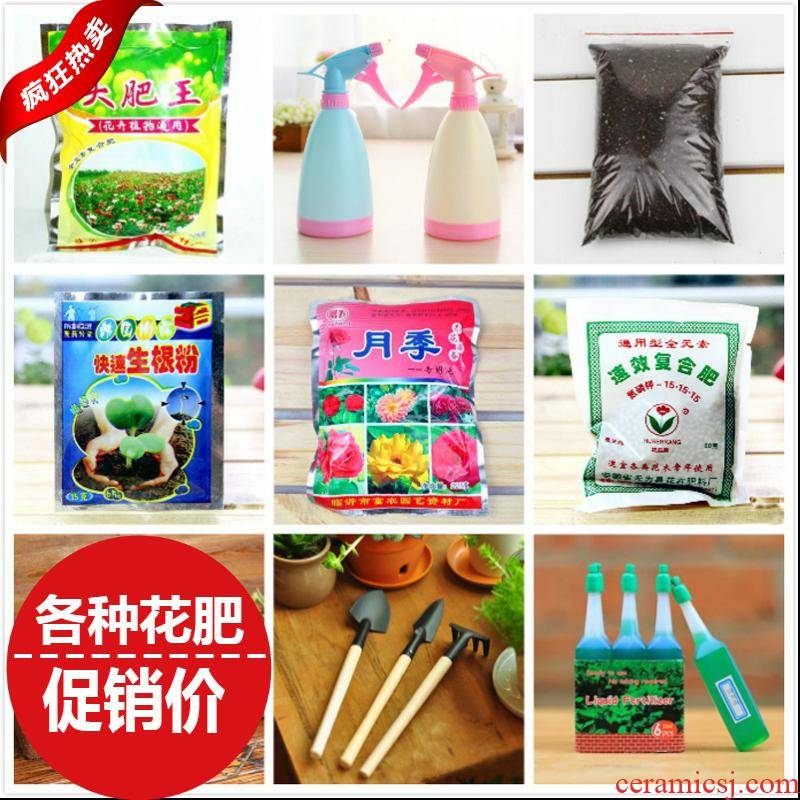 Nutritional soil nutrient big FeiWang ceramsite multicolored flowers plant watering can Chinese rose, fertilizer gardening supplies