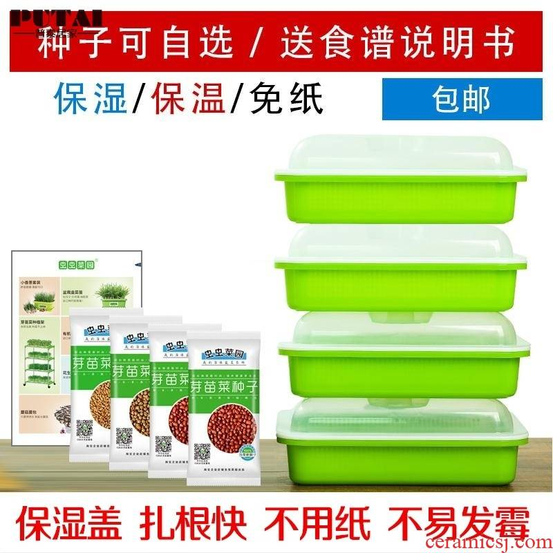 Raw bean sprouts machine household bean sprouts can send mung bean peanut went of earthenware sprout seedling sprouts grow barrel basin