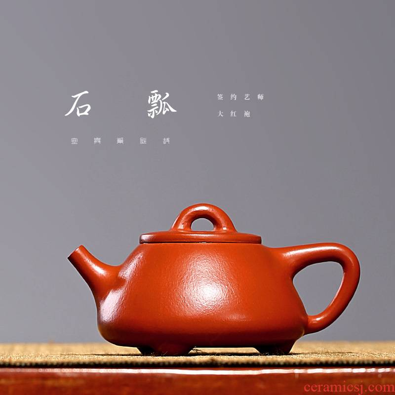 Dahongpao violet arenaceous unilateral pure manual small stone gourd ladle pot of ink sketches lettering tea sets travel tea set