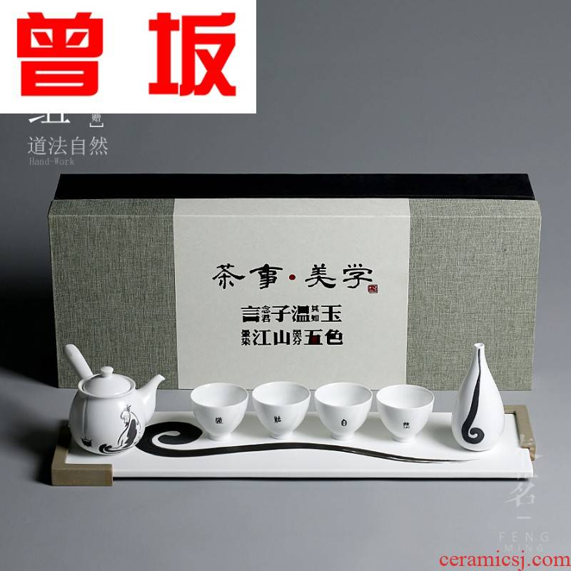 Once sitting up kung fu tea set dry tea dish plate natural rule a pot of four hand tea gifts