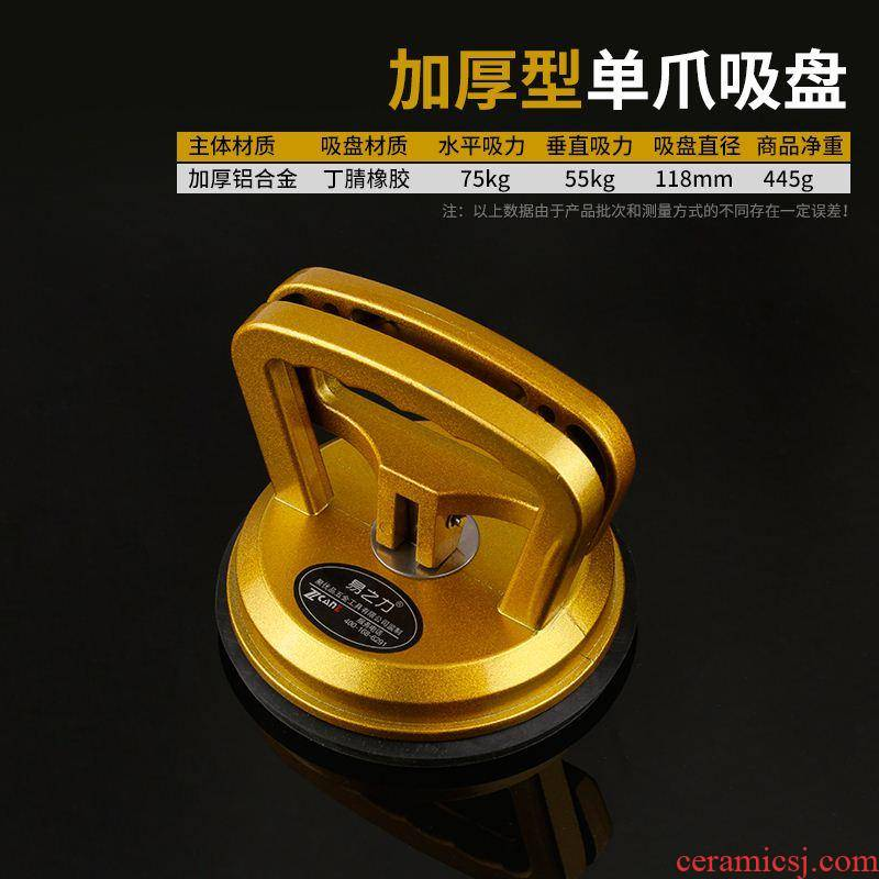 Portable heavy fixed anti - skid ceramic tile block board tool installed glass sucker floor stripper strong absorption