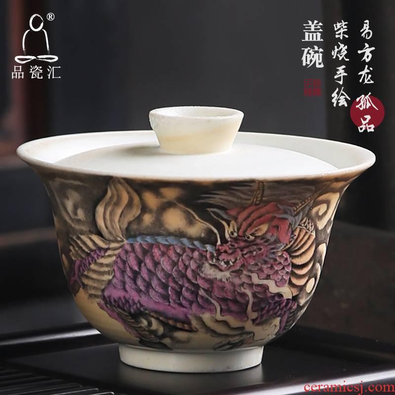 The Product porcelain jc westerndragons tureen single manually maintain firewood new one teacups hand - made ceramic large tea bowl kirin