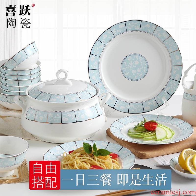 Jingdezhen DIY western - style thin film 】 【 free combination to use plates rainbow such as bowl bowl spoon, cutlery set
