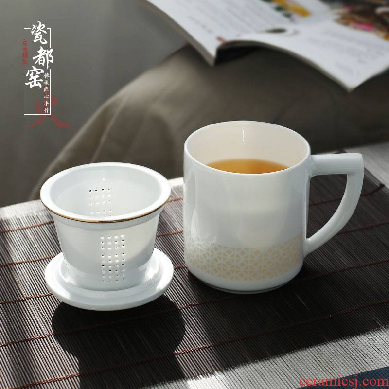 Jingdezhen up the fire which white porcelain office glass ceramic cups with cover filtration separation household commercial make tea cup