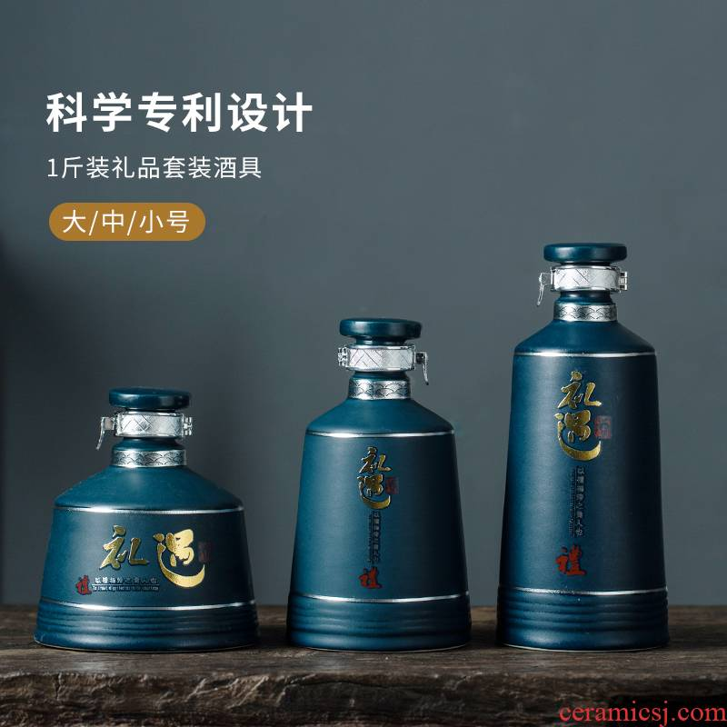 Jingdezhen ceramic empty wine bottle bottles 1 catty 1 catty storage jar household hip flask sealed bottles