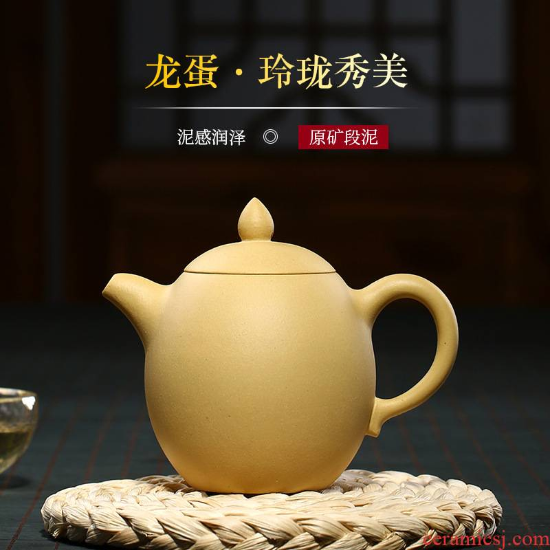 Yixing it undressed ore section of mud dragon egg pot Yang Feinan all hand pot pot of ink tea set gift customization