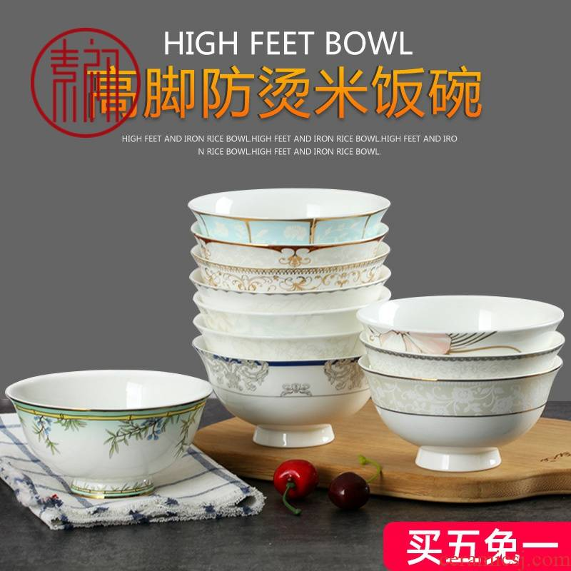 Element at the beginning of jingdezhen ceramic bowl home eating Korean creative ipads porcelain tableware list only one bowl of 4.5 inches tall foot