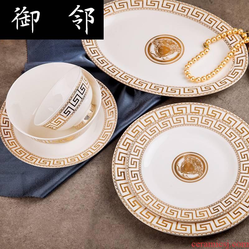 Propagated jingdezhen porcelain tableware suit 60 head ipads ceramics dishes dishes European household housewarming gift set