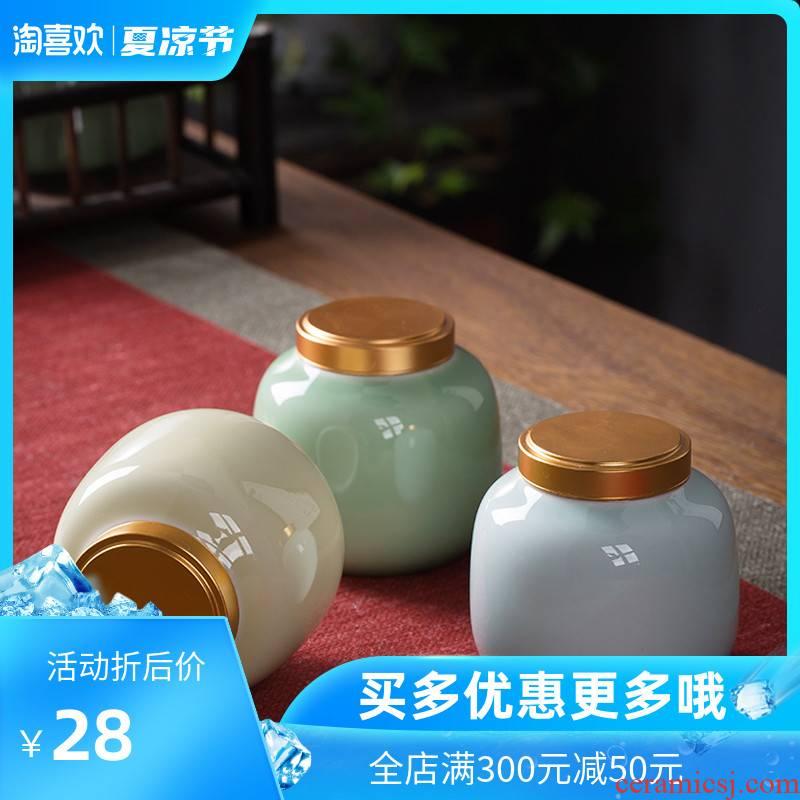 Chang ceramic crown small caddy fixings mini portable portable travel tea warehouse storage tank aluminum alloy seal tea caddy fixings