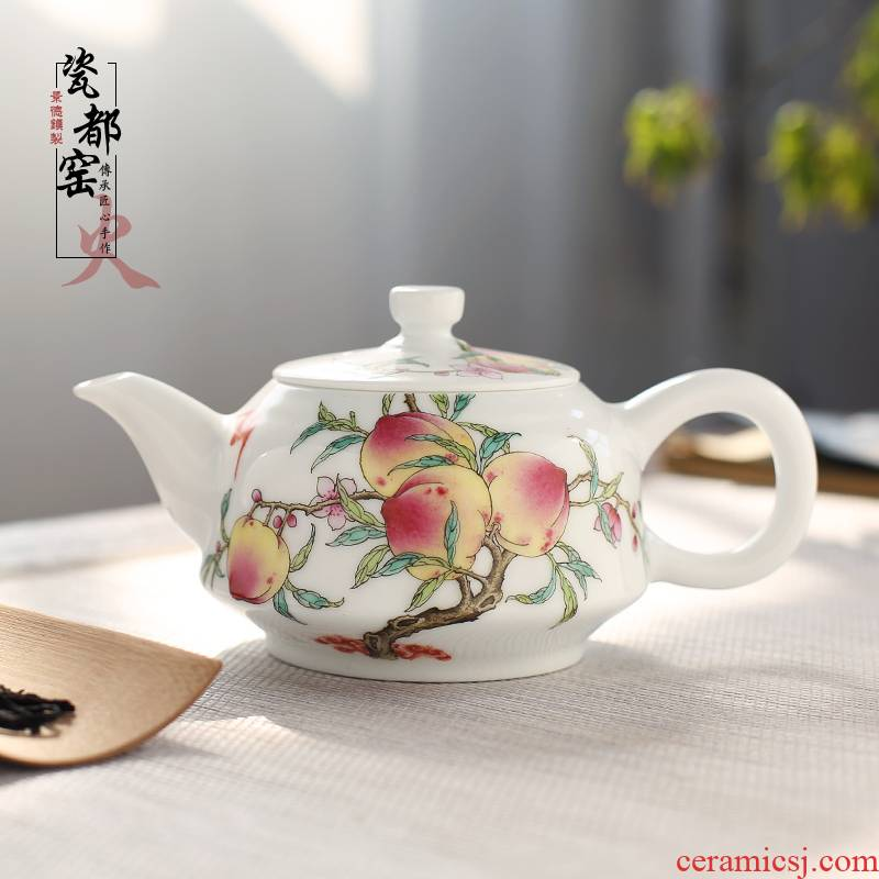 Jingdezhen hand - made pastel peach ceramic teapot lid household teapot small filter 5596 - YMKC