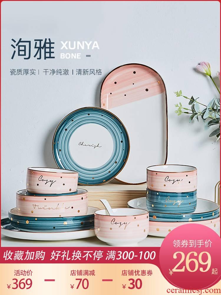 Nordic light key-2 luxury dishes suit household web celebrity ins bowl chopsticks tableware jingdezhen ceramic bowl plate combination u.s but elegant