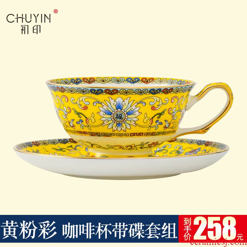 Coffee cup suit small European - style key-2 luxury archaize of jingdezhen ceramic famille rose with disc afternoon tea gift sets