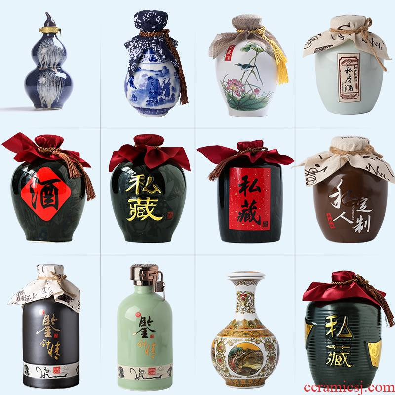 The Jar gourd wine pot 1 catty 2 jins of three jin of 5 a kilo of archaize soil ceramic wine jugs blank small bottles