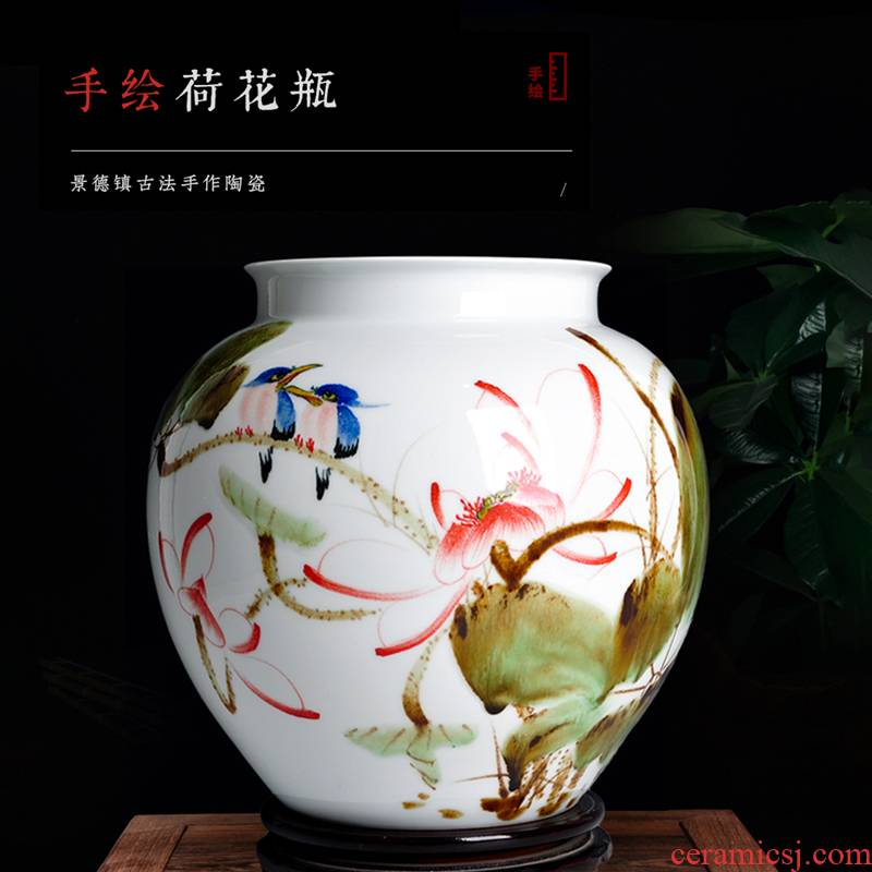 Jingdezhen ceramics under variable glaze color vase hand - made lotus new Chinese style household decoration crafts are sitting room