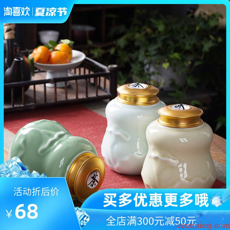 Chang ceramic crown caddy fixings travel work store POTS sealed as cans Chinese fresh pot archaize TAB small jar