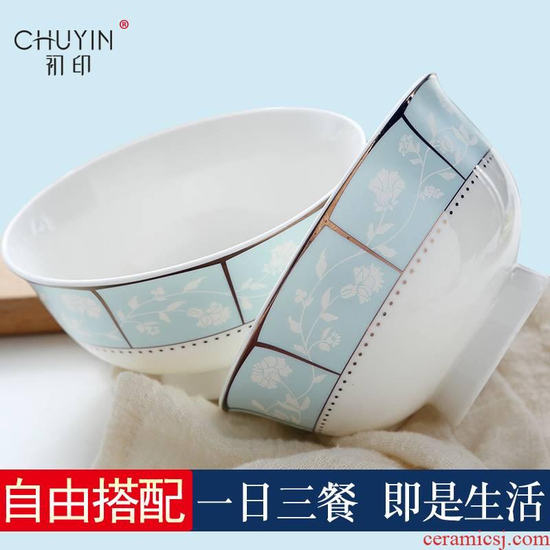 DIY jingdezhen ceramic bowl disc ipads porcelain tableware suit Chinese dish bowl sets free combination