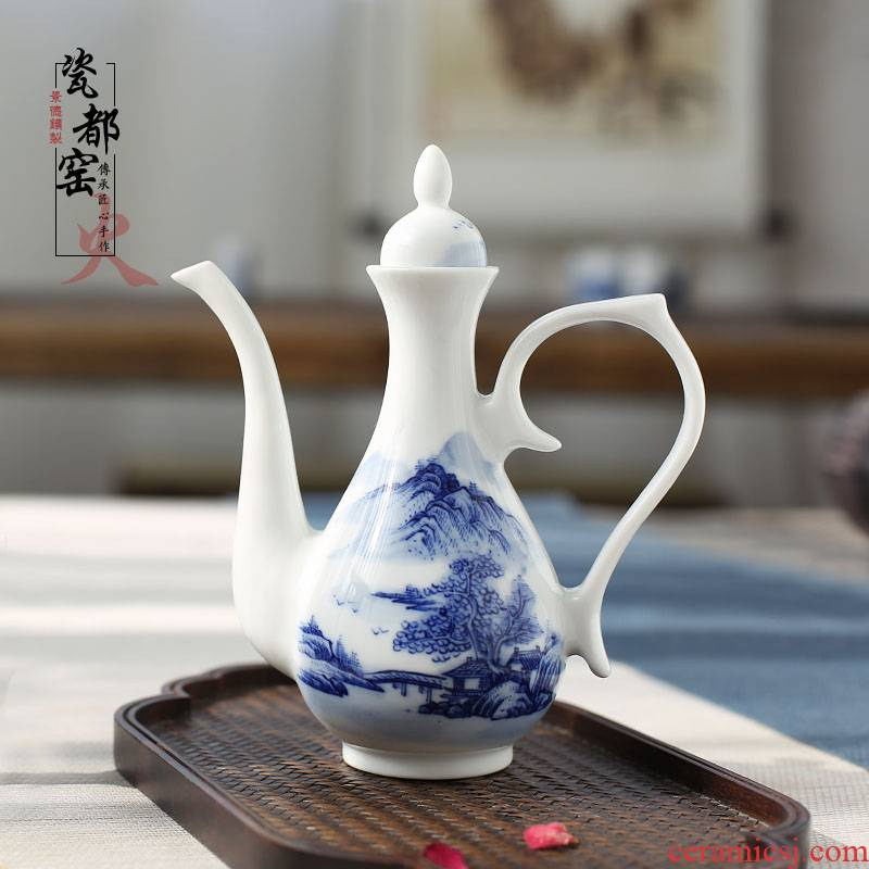 Jingdezhen hand - made hip flask household of Chinese style of blue and white porcelain ceramic 4 two wine pot liquor wine wine