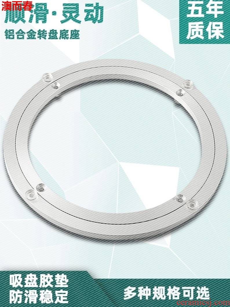 Hotel round table rotary base bearing alloy round glass marble table circular rotation orbit