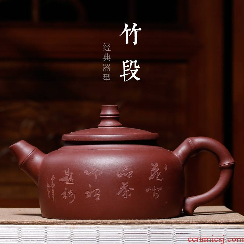 Xu ink bamboo section are it by machine pull embryo half manual single pot of travel tea set household contracted the teapot