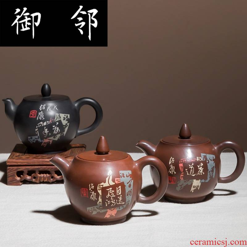 Yunnan jianshui purple clay POTS teapot full manual stone gourd ladle pot pot of antique jade dragon egg pot pot of dai li master Chen Shaokang system