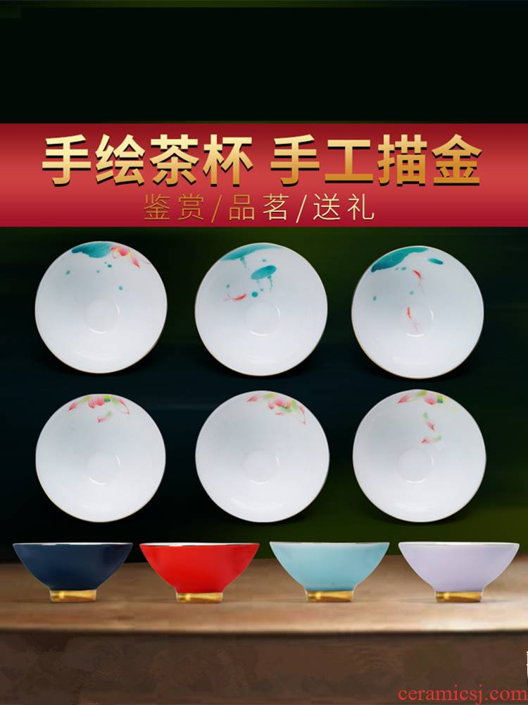 Fujian and kung fu household hand - made ceramic cups sample tea cup six pack hat to make tea cup small cups of tea set