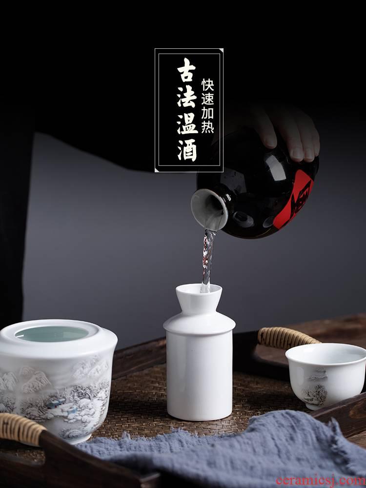 Jingdezhen ceramic wine warm half jins of two white rice wine warm warm flagon flagon hot hot hip household of Chinese style