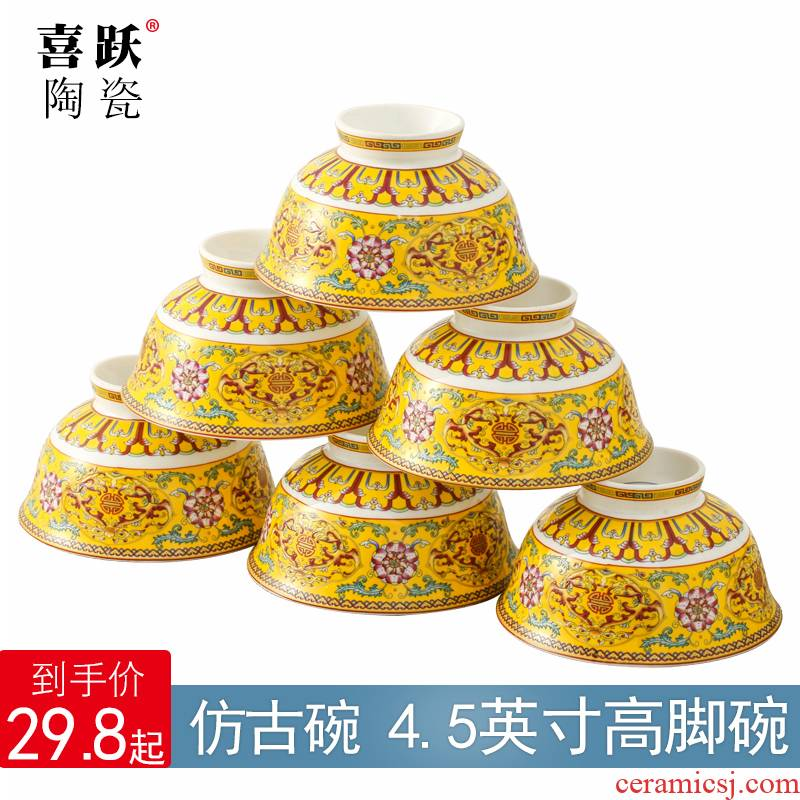 Jingdezhen Chinese archaize ceramic bowl tableware suit household porringer millet rice bowl bowl bowl of long life