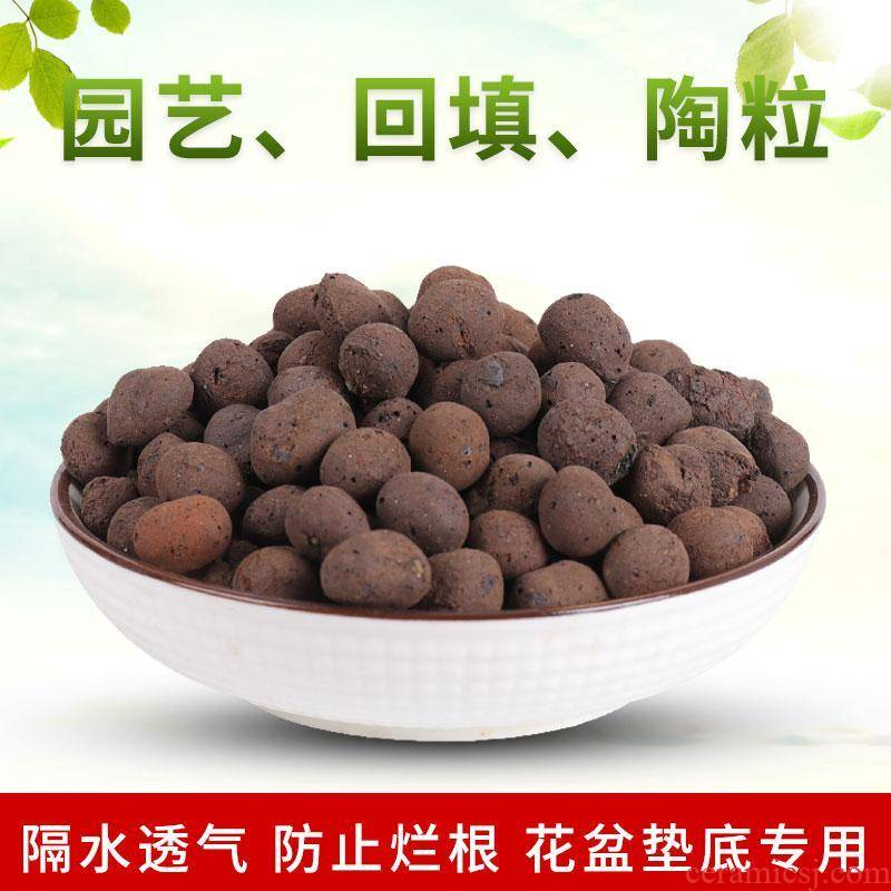 Breathable bottom and flowers flower backfill soil particle clay toilet ceramsite green plant roots rotted large granular package mail