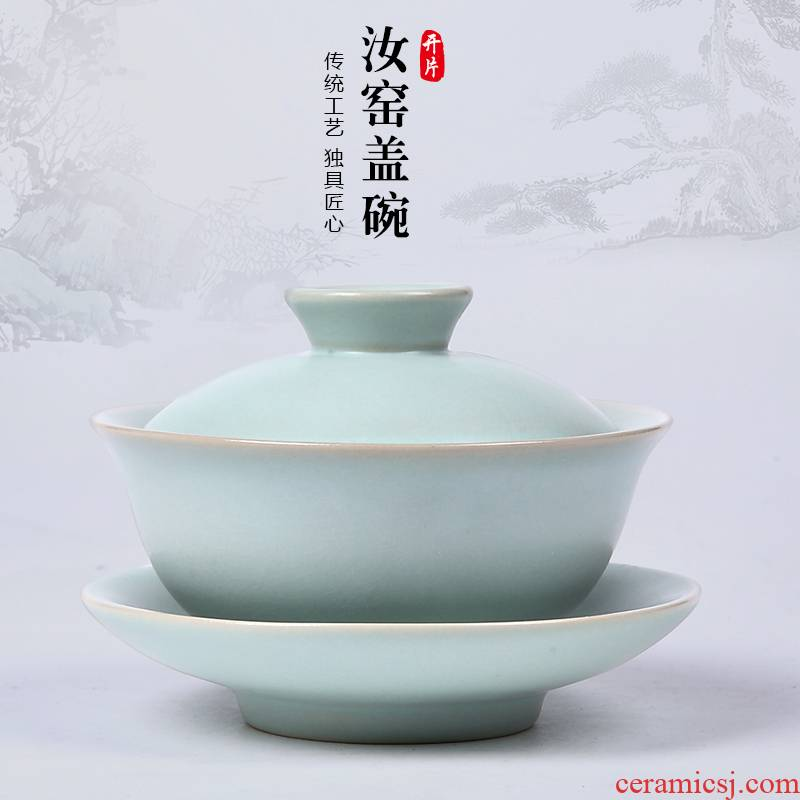Shadow at home your up tea for a cicada on your porcelain texture only three bowl of ruyi tureen (azure) YA